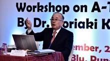 Svjetski guru kvalitete, dr. Noriaki Kano, prvi put u Hrvatskoj!